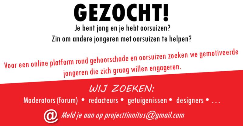 oproep KU Leuven