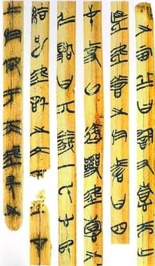 bamboelatjes