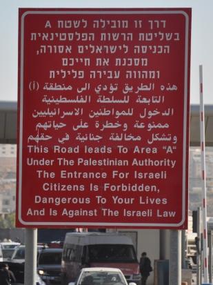bezoek-aan-Ramallah-en-dorp